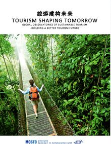 Tourism Shaping Tomorrow (2015)